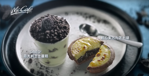 Foreign McDonald's Have Officially Won Thanks to Their Oreo Menus and Party McFlurries