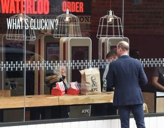 Prince William Eyes KFC, KFC Trolls Prince William