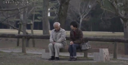 This Japanese Couple Didn't Speak for 20 Years, Until Now