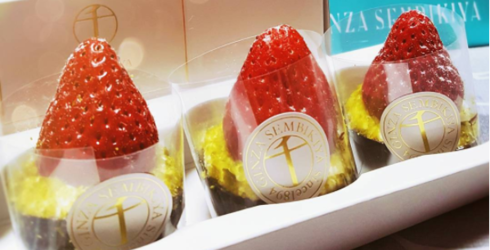 In Japan's Luxury Fruit Economy, Don't Be Surprised to See a $4,395 Strawberry